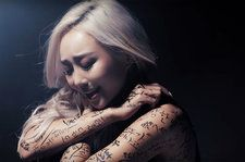 Hyolyn Insists 'You Know Better' in Intimate New Video: Watch