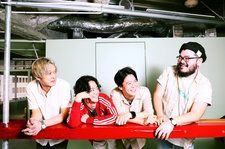 Japanese Rockers FIVE NEW OLD Talk New Album, 'Emulsification': Interview