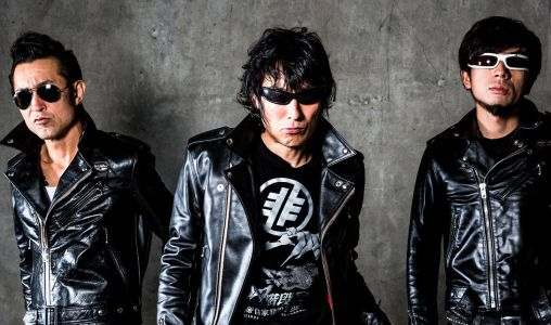 Guitar Wolf Is Still Loud and Fast and Hungry in 'Love and Jett'
