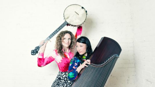 Chinese Folk Music Meets Appalachian Tradition On 'Wu Fei And Abigail Washburn'
