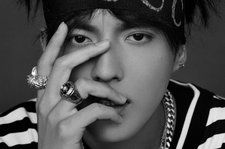 Universal Music Group Signs International Agreement with Chinese Superstar Kris Wu