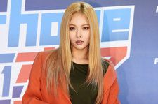 HyunA and Cube Entertainment Part Ways