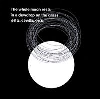 Ken Ikeda & Eddie Prévost - The Whole Moon Rests in a Dewdrop on the Grass ****