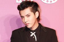 Kris Wu Releases 'Coupe' With Rich the Kid Ahead of 'Antares' Album: Listen