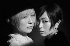 Japan's Ringo Sheena Links With Hikaru Utada on New Track: Watch Video