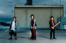 Japanese Rockers RADWIMPS Announce New Album, Live DVD/Blu-ray
