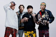 Higher Brothers to Bring 'Wish You Rich' World Tour to Hong Kong & North America